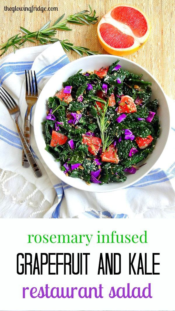 Rosemary Infused Grapefruit & Kale Salad