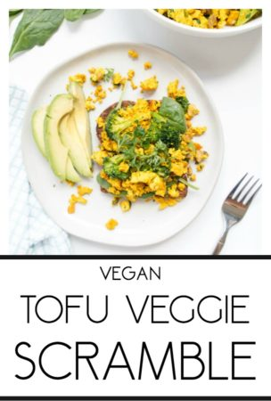 Tofu Veggie Breakfast Scramble. Vegan and gluten free with anti-inflammatory spices and fresh flavors. #vegan #tofu #scramble #veggie #plantbased